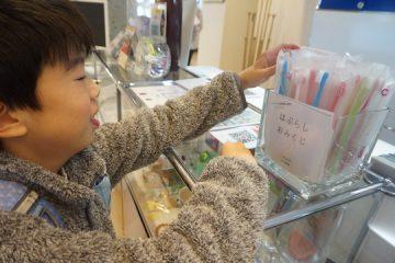 子供の歯列矯正 楽しめるアイテムがいっぱい!